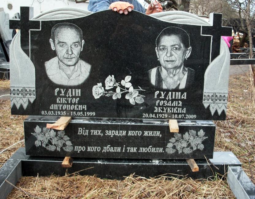 Памятники из гранита Бородянка